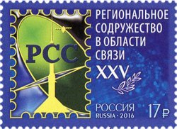 Russia. 25 years of the RCC