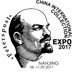 Peterstamps in China on CHINA EXPO-2017