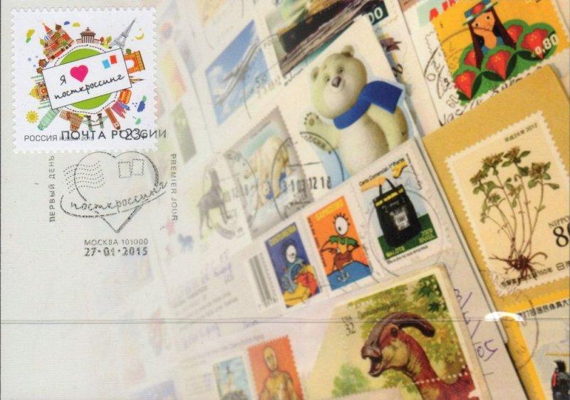 Интернет-магазин открыток для посткроссинга 439