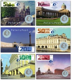 Russia. Peterspost. First definitive issue. Views of St. Petersburg. Set of 6 maxicards