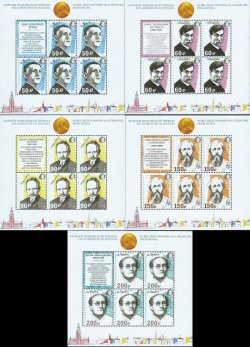 Peterspost. 2015 Year of Literature in Russia. Nobel Prize laureates in Literature. Set of 5 sheets of 5 stamps and a coupon