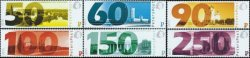 Peterspost. First definitive issue. Views of Moscow. Set of 6 stamps