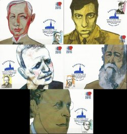 Peterspost. 2015 Year of Literature in Russia. Nobel Prize laureates in Literature. Set of 5 maxicards