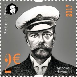 Peterspost. Finland. 100th anniversary of the abdication of the Russian Emperor Nicholas II from the throne. Stamp