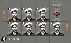 Peterspost. Finland. 100th anniversary of the abdication of the Russian Emperor Nicholas II from the throne. Sheet of 7 stamps and coupon