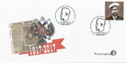 Peterspost. Finland. 100th anniversary of the abdication of the Russian Emperor Nicholas II from the throne. FDC