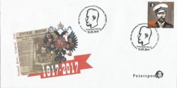 Peterspost. Russia. 100th anniversary of the abdication of the Russian Emperor Nicholas II from the throne. FDC