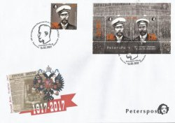 Peterspost. Russia. 100th anniversary of the abdication of the Russian Emperor Nicholas II from the throne. British National Exhibition Spring STAMPEX 15-18.02.2017.  FDC