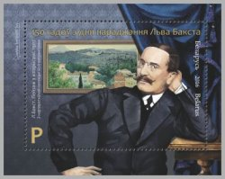 Belorussia. 150th anniversary of the birth of the painter Lev Bakst. Souvenir shhet of 1 stamp