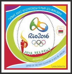 Belorussia.Games of the XXXI Olympiad in Rio de Janeiro. Souvenir sheet of 1 stamp