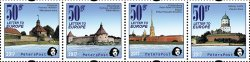 Peterspost. 2017. Finland. Europa. Castles and fortresses, set of 4 stamps