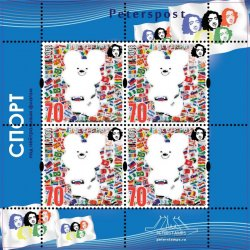 The Russian Federation  Peterstamps - Webshop
