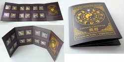 TAJIKISTAN 2020 12 Signs of Zodiac BOOKLET with set of 12 stamps without skin block